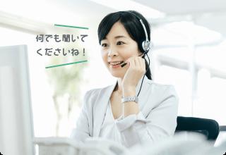 日本でも海外でも「相談窓口」が不安解消